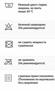 prieziura-ru